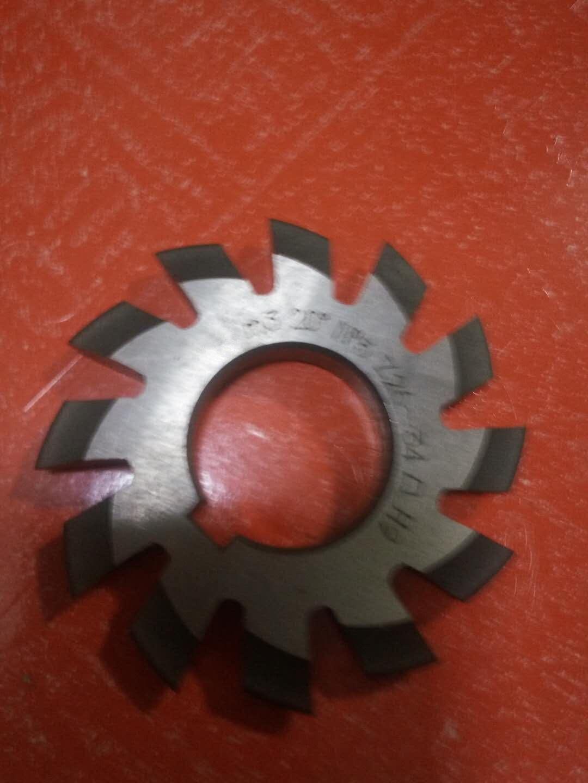 1pc Sold Separately Module 3 Pa20 Bore27 1#2#3#4#5#6#7#8# Involute Gear Cutters M3