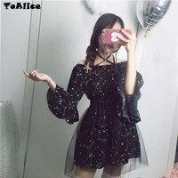 NEW Japanese Summer Lolita Sweet Retro Constellation Night Bandage Star Dew Shoulder Chiffon Dress Skirt Short