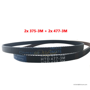 Image 2 - 4pcs XY Cinto Pan Tilt Movimento Cintos para Iluminação Cénica 375 3M 477 3M 432  3M 294 3M 3M 378 336 3M