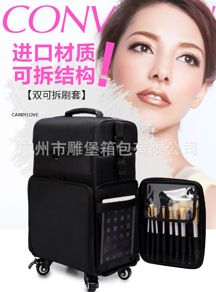 CARRYLOVE Cosmetic luggage Trolley embroidery toolbox Oxford cloth Korea beauty nail jewelry make up suitcaseCARRYLOVE Cosmetic luggage Trolley embroidery toolbox Oxford cloth Korea beauty nail jewelry make up suitcase