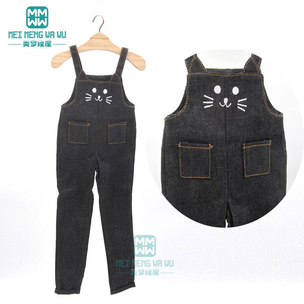 Doll Clothes Bjd Accessories For 43cm 1/4 BJD MSD Doll  Fashion T-shirt And Denim Bib Pants