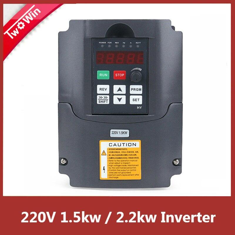 Инвертор Частотный 3 фазный для двигателя шпинделя, 1,5/2,2 кВт, 220 В|inverter 1.5kw|drive inverter220v inverter | АлиЭкспресс