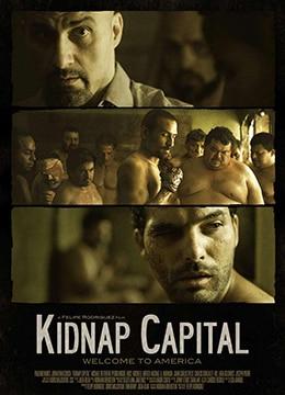 《绑架之都》2015年加拿大剧情电影在线观看