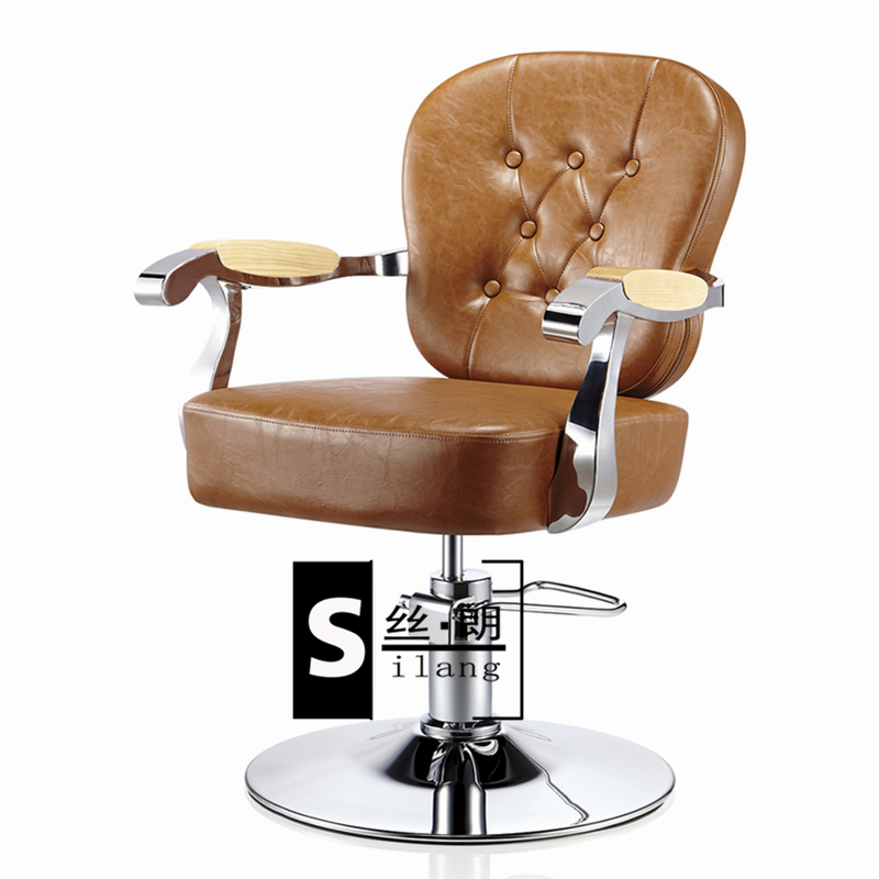 Hairdressing Chair, Barber's Chair, Hair Salon, Hairdressing Chair Stainless Steel