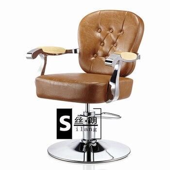 Hairdressing chair, barber's chair, hair salon, hairdressing chair stainless steel 0077hair salon personalized hair chair adjustable chair stainless steel handrail 5222