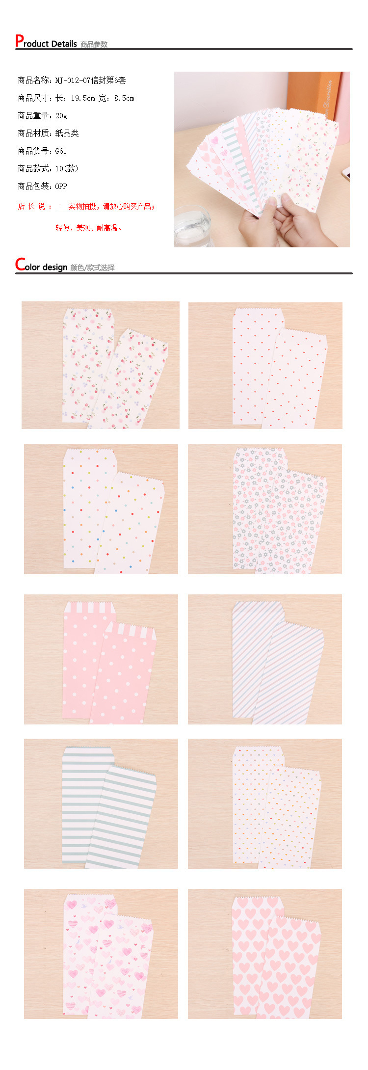 10 шт. g61 корейский канцтовары оптом романтический конверт с рисунком может быть необходимо конверт производство