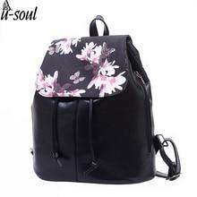 fashion school women backpack good quality flower backpack school bag for teenagers girl soft pu leather female back pack A980