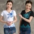 2016 mulheres verão t-shirt Top Venda mulheres cobre t curto manga comprida T-shirt das mulheres de verão plus size solta T camisas 521F 25
