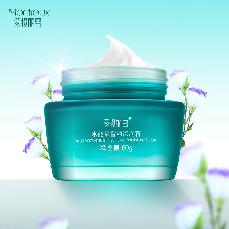 Montreux Snail White Cream Face Care Snowmelt Cream Moisturizer Anti-Aging Acne Anti Wrinkle FreeShipping 2016 1PCS Facial Cream