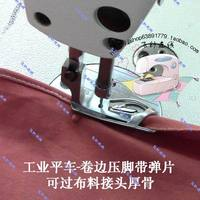 Industrial sewing machine flat car roll side press foot can be over cloth joint thick bone reel all steel parts