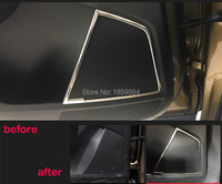 FOR 2017 skoda kodiaq INTERIOR DOOR STEREO SPEAKER COLLAR COVER TRIM SURROUND BEZEL RING MATTE