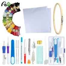 Магия вышивки швейный пробойник ручка с иглой Комплект Craft Tool для DIY Threaders Швейные Вязание комплект вышивки с случае