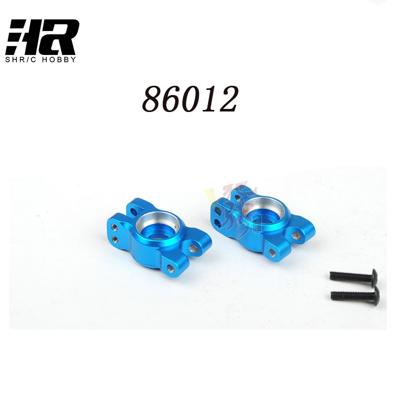 86012 286012 Rear axle seat suitable for RC car 1/16 HSP 94186 94687 Metal upgrade parts Free shipping 82910 ricambi x hsp 1 16 282072 alum body post hold himoto 1 16 scale models upgrade parts rc remote control car accessories