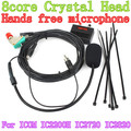 NEW Walkie talkie vehicle Hands free Microphone for two way radio IC2200H IC2720 IC2820 Car Sets 8-core Crystal Head