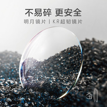 Aspheric Surface 1.56 Index Lenses Super Tough High Quality Myopia Glasses Lens Suitable To Rimless Radiation Protection
