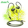 Maya S8 Sports Earphones Running Waterproof Swimming IPX7 with Mic in ear earhook Music Headset for Mobile Stereo super Bass