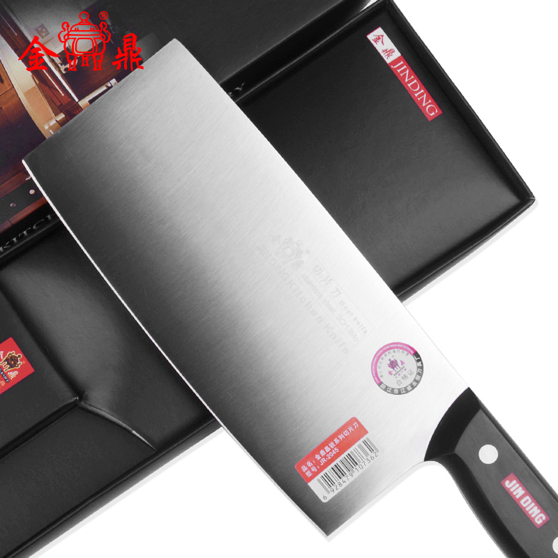 Branded Stainless Steel Kitchen font b Knives b font Cooking Tools sooktops cutting slicing meat chef