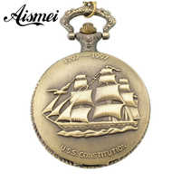 25pcs/lot vintage Pocket Watch necklace sweater chain wholesale trade large sailboat Pocket Watch wholesale send by EMS or DHL