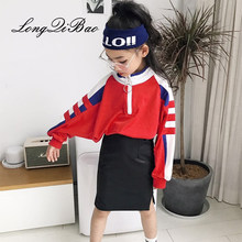 Baby girl sports jacket 2019 spring and summer new big children's wear sports personality fashion hit color high collar tide(China)