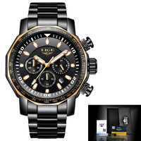 Relogio Masculino LIGE Mens Watches Top Brand Luxury Men's Waterproof Military Sports Watch Men's Stainless Steel Quartz Clock