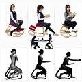 Silla de rodillas Spine Corrección de Rodillas Reclinable Feliz Mecedora Salón sillas de Madera Curvada Silla de la Computadora Balcón 6 Color
