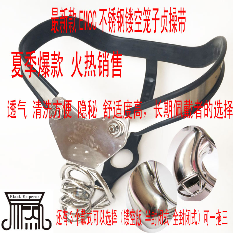 BLACK EMPEROR  Men's Stainless Steel Chastity Belt Underwear Panties Sex Toys sex for Adult Penis ming dynasty emperor s hat imitate earthed emperor wanli gold mesh hat groom wedding hair tiaras for men 3 colors