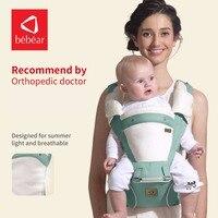 Bebamour Chamois Velvet Safety Baby Carrier Comfortable Backpacks For Women Original Breathable Ergonomic Kid Sling