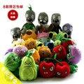 23 plantas vs zombies brinquedos de pelúcia boneca Stuffed & Plush Plantas & Brinquedos Hobbies