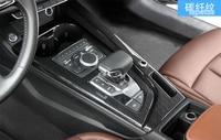 Lapetus Carbon Fiber Style Gear Shift Box Decoration Cover Trim For Audi A4 B9 Sedan / Avant / Allroad Quattro 2016 2017 2018