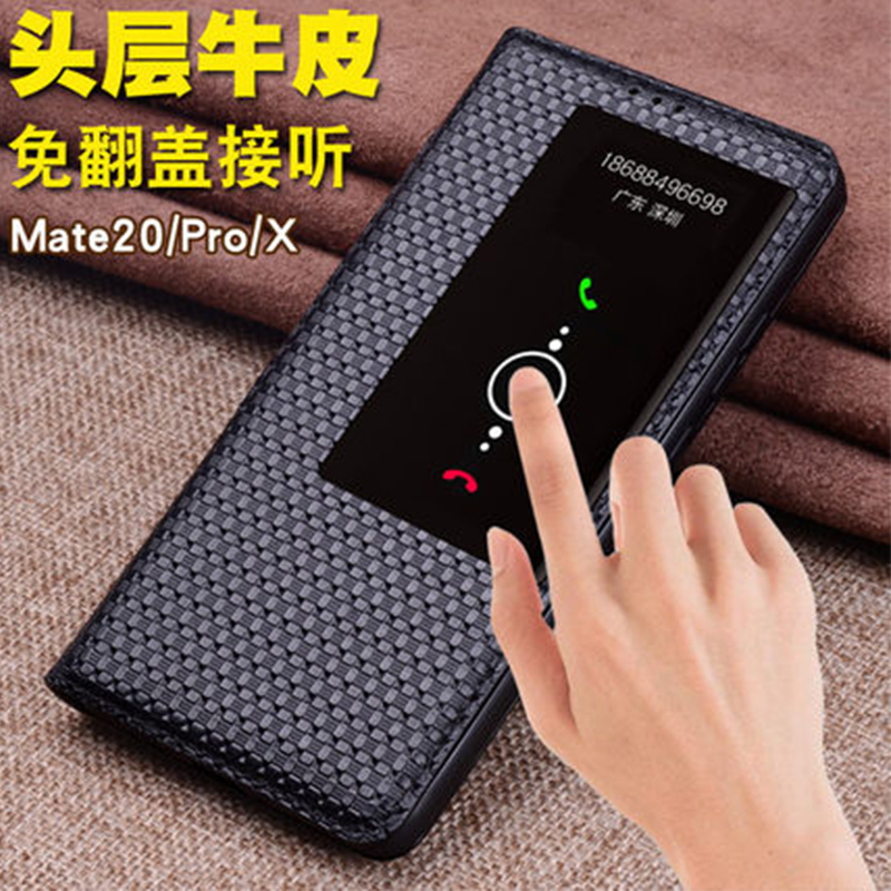Window View Case for Huawei Mate20 Genuine Leather Smart Phone Cover for Skin Huawei Mate 20Pro
