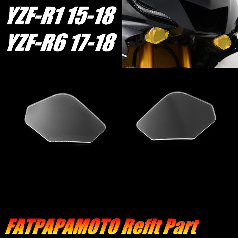 FOR YAMAHA YZF R1 2015-2018 YZF <font><b>R6</b></font> <font><b>2017</b></font> 2018 Motorcycle Accessories Headlight Protection Guard Cover image