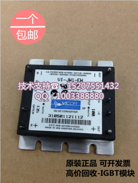 VI-JW1-EW 12V100W brand new original brand VICOR DC-DC converter isolated power supply module imports of u s vicor module vi j62 cw vi j62 ew 300v turn 15v100w dc dc