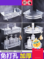 Bathroom Storage Rack Shampoo Shower Gel Shelf Free Punch Space Aluminum Black Wall Mouted Shower Shelf