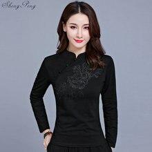 شيونغسام أعلى التقليدية الصينية ملابس النساء قمم إمرأة طويل كم قمم V1135