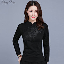 Cheongsam top เสื้อผ้าจีนแบบดั้งเดิมผู้หญิง tops สตรีเสื้อแขนยาว V1135