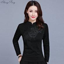 עליון Cheongsam מסורתי סיני בגדי נשים חולצות נשים ארוך שרוול חולצות V1135