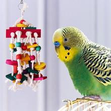 Для попугаев, для кусания игрушки красочные деревянные блоки птица клювоточка для попугая восходящие качели подвесная клетка игрушки украшение для клетки