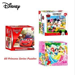 Image 2 - דיסני מורשה אמיתי נסיכת/רכב גיוס 60 חתיכות של פאזל ילדים צעצועי ילד ילדה צעצוע מתנת יום הולדת באיכות גבוהה