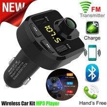 Автомобильный комплект громкой связи беспроводной Bluetooth fm-передатчик lcd MP3-плеер USB зарядное устройство 2.1A автомобильные аксессуары Handsfree авто FM модулятор