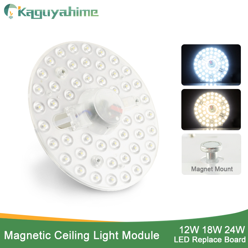 Kaguyahime Magnetic LED Module Source Ceiling Lamp Indoor Ceiling Light Source Replace 220V 90V 12W 18W 24W 36W Lampara Techo