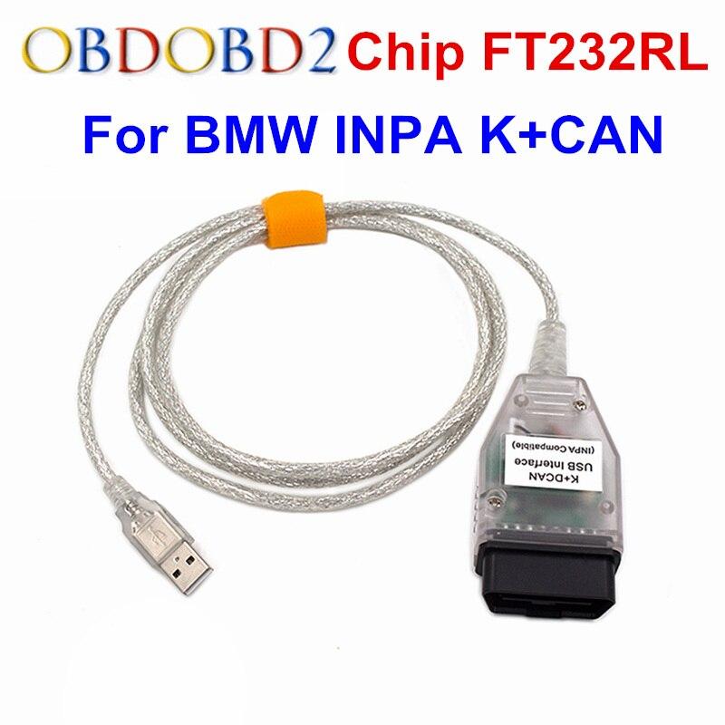 Для BMW INPA K + может K может INPA с FT232RL чип INPA K DCAN диагностический USB Интерфейс для BMW k-протоколы линии usb сканер