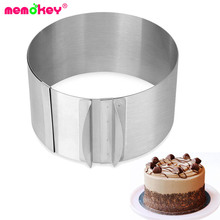Memokey Adjustable Stainless Steel Cake Mold Cookie Fondant Mousse Ring Baking Tool Mould Round Decorating Tools C