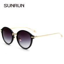 SUNRUN Mujeres Nuevas Gafas de sol de Moda Diseñador de la Marca de Gafas de Alta Calidad Gafas de Sol Con Caja de Gafas De Sol UV400 Oculos 9707
