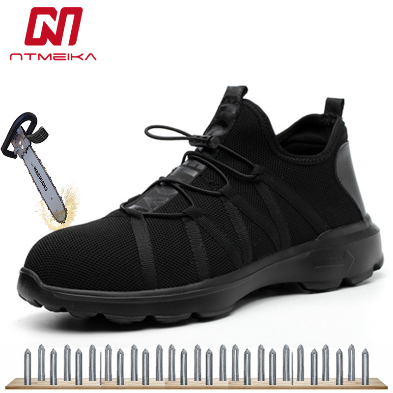 Breathable Men's Safety Shoes Steel Toe Ultralight Work Shoes Wearproof Black Sneakers Large Size 36-48 MB134