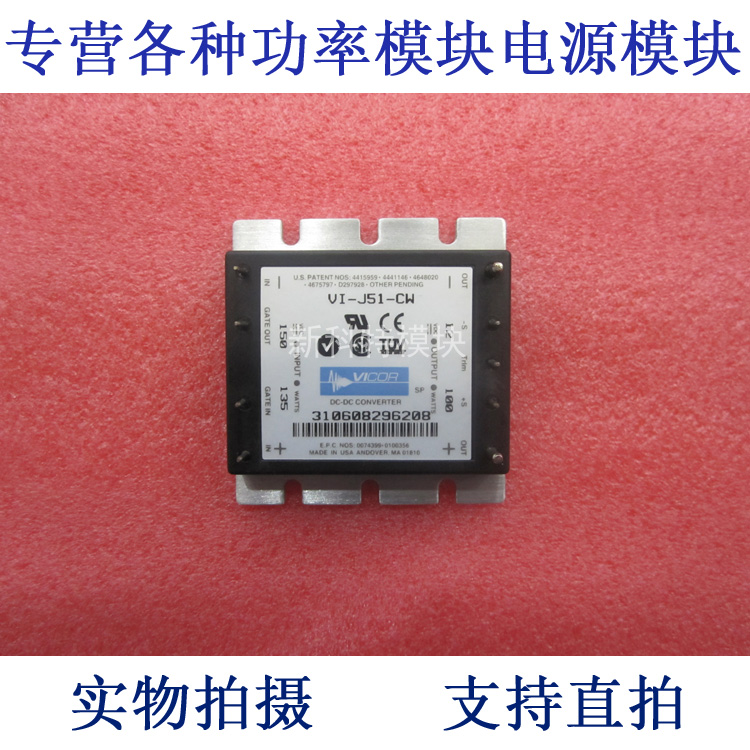 VI-J51-CW 150V-12V-100W DC / DC power supply module vicor vi j60 ew 13 vi j60 cw 13 dc dc