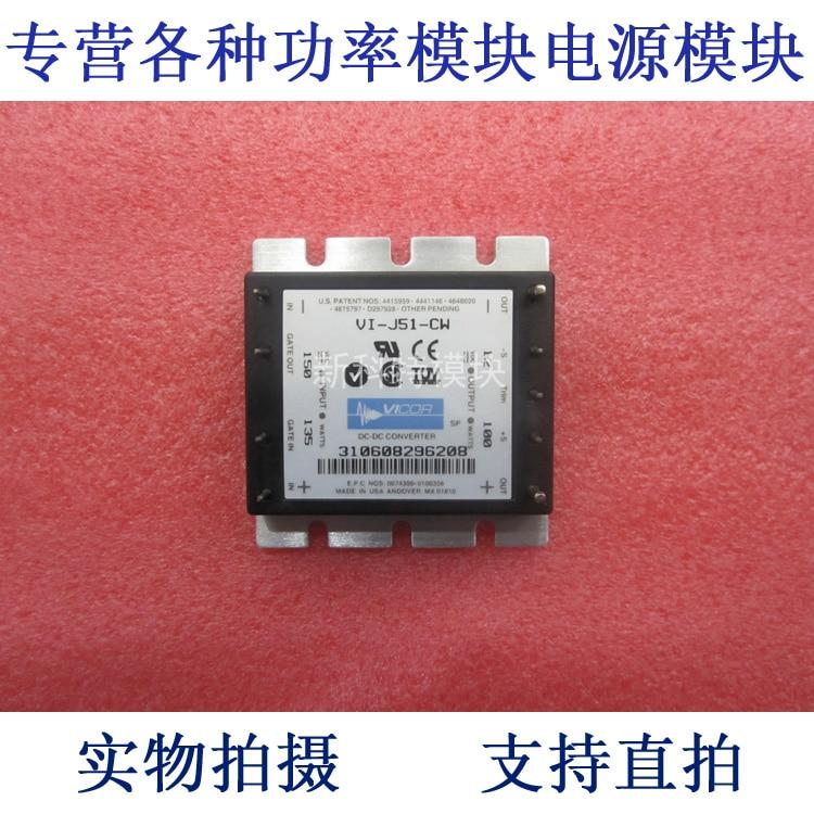 VI-J51-CW 150V-12V-100W DC / DC power supply moduleVI-J51-CW 150V-12V-100W DC / DC power supply module