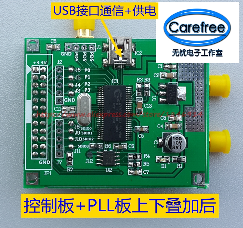 Free Shipping   ADF4350 Development Board ADF4351 Development Board 35M-4.4G Signal Source, The Vibration Source