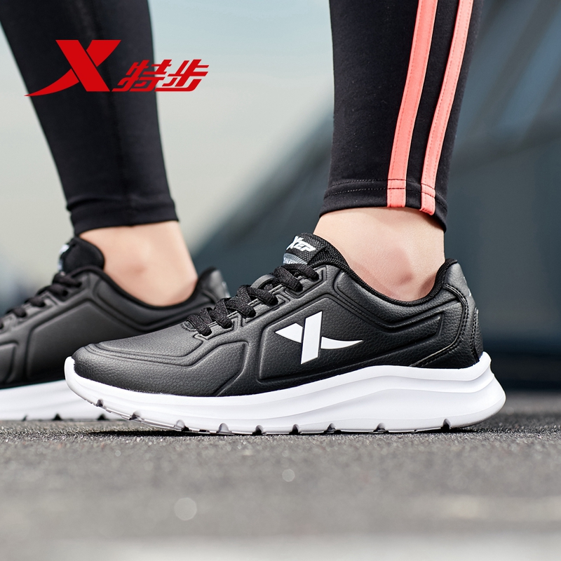 881318119078 Xtep women running shoes 2019 summer breathable casual white waterproof sports
