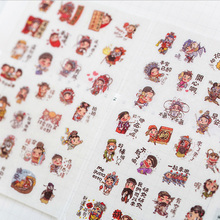 6Pcs/lot cartoon Ancient people Decoration DIY Washi Stickers Scrapbooking Sticke Album seal Sticker  Kawaii Stationery