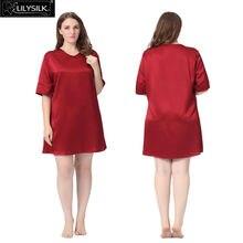 Lilysilk Silk Nightgowns For Women Plus Size 22 Momme V Neck Nightshirt Mini Sexy Sleep Dress Pure Sleepshirt Wedding Elegant